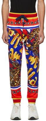Dolce & Gabbana Multicolor Glamzilla Lounge Pants