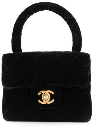 Chanel Pre-Owned quilted CC mini bag