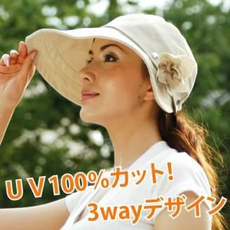 日和 UV100% 3WEY日傘バイザー ベージュ(1054)