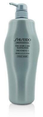 Shiseido NEW The Hair Care Sleekliner Treatment 1 (Fine, Rebellious Hair) 1000g