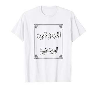 simple novelty t shirt in Arabic coffee lovers gifts