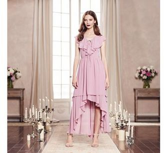LC Lauren Conrad Runway Collection High-Low Ruffle Maxi Dress - Women's $80 thestylecure.com