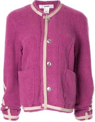 Sulvam contrast-trim knitted cardigan