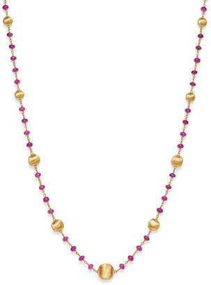 """Marco Bicego 18K Yellow Gold Africa Precious Ruby Beaded Station Necklace, 18"""""""