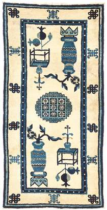 "ABC Home Vintage Chinese Wool Rug - 2'2""x4'4"""