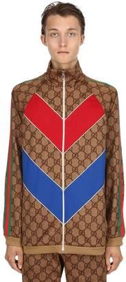 Gucci Gg Supreme Zip-Up Sweatshirt