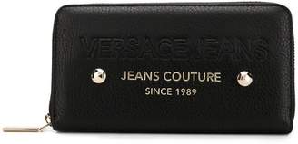 Versace logo plaque wallet