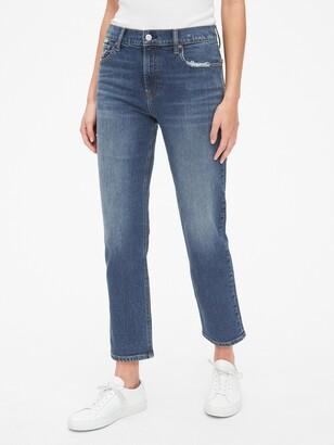 Gap High Rise Cheeky Straight Jeans