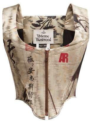 Vivienne westwood Vivienne Westwood - Chinese Peony Print Jacquard Cage Corset - Womens - Grey Multi