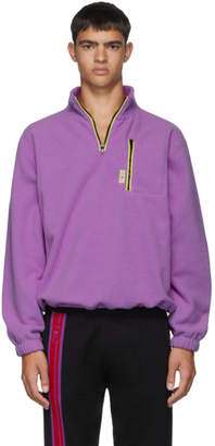 GCDS Purple Pile Half-Zip Sweater