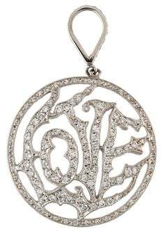 Cathy Waterman Platinum Diamond Love Pendant