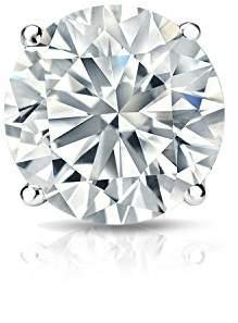 14k White Gold 4-Prong Basket Round Diamond SINGLE STUD Earring (1/8 cttw