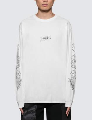 10.Deep Dragon Kanji L/S T-Shirt