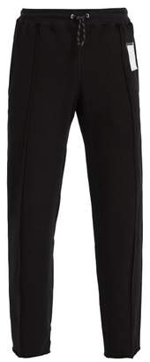 Satisfy Jogger Cotton Track Pants - Mens - Black