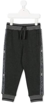 Dolce & Gabbana side panel track pants