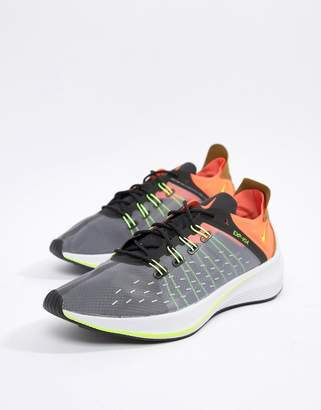 Nike Future Fast Racer Sneakers In Grey AO1554-01