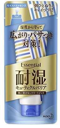 Essentiel (エッセンシャル) - エッセンシャル 耐湿バリア モイストエッセンス