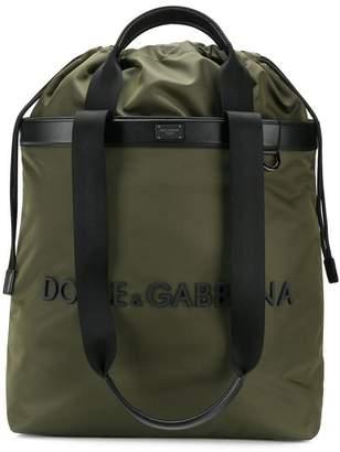 Dolce & Gabbana Street logo backpack
