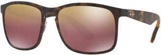 Ray-Ban Polarized Chromance Collection Sunglasses, RB4264