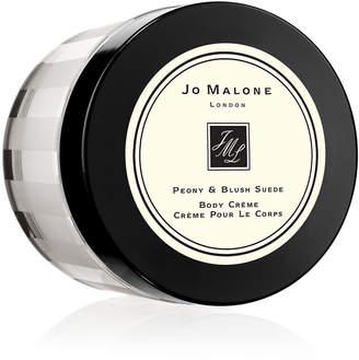 Jo Malone Peony & Blush Suede Body Creme, 1.7 oz./ 50 mL