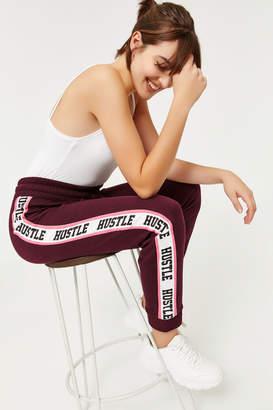 Ardene Hustle Side Stripe Sweatpants
