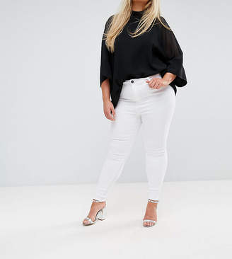 Asos DESIGN Curve Ridley high waist skinny jeans in optic white