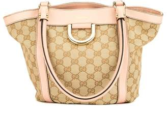 Gucci Pink GG Guccisima D-Ring Bucket (3982005)
