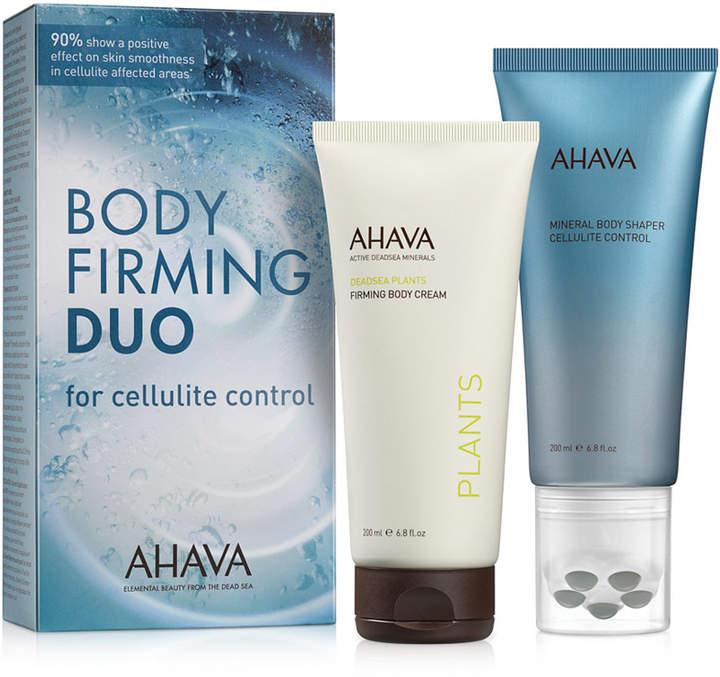 AhavaAhava Body Firming Duo Cellulite Control Kit
