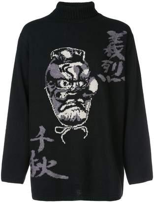 Yohji Yamamoto turtleneck intarsia sweater
