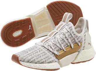 Hybrid Rocket Desert Men's Running Shoes