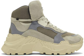 Balmain Beige Joan Sneakers