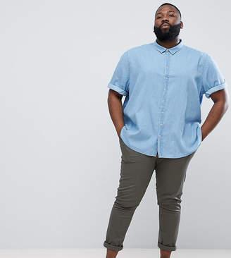 Jacamo Short Sleeve Denim Shirt