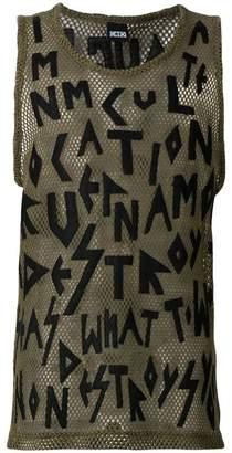 Kokon To Zai letter patch vest