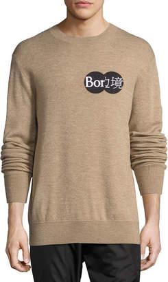 Public School Lennon Merino Wool Crewneck Sweater, Sand