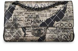 Chanel Silver Hand Painted Lambskin Double Flap Medium