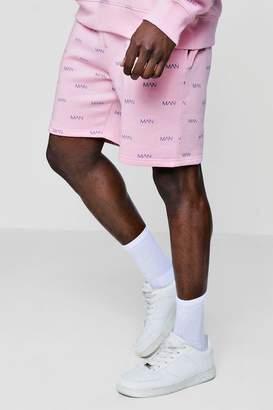 boohoo MAN All Over Print Basketball Shorts Co-ord