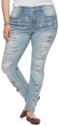Mudd Juniors' Plus Size Low-Rise Destructed Skinny Jeans