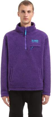 Oversized Half Zip Fleece Pullover
