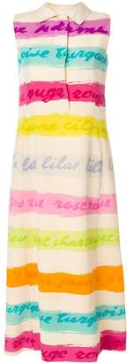 Givenchy Pre-Owned haute couture rainbow stripe dress