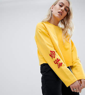 Kubban Petite Cropped Sweatshirt with Printed Sleeves