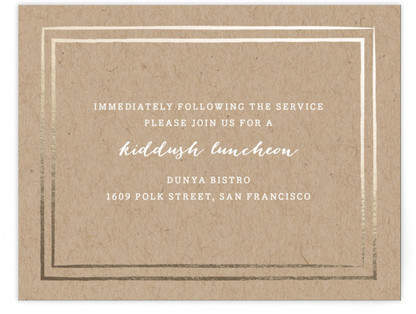Gold Rush Foil-Pressed Mitzvah Reception Cards