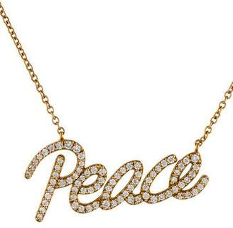 Tiffany & Co. 18K Diamond Peace Pendant Necklace