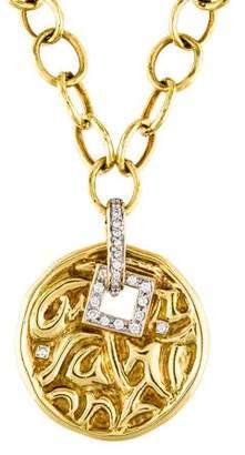 Seidengang 18K Diamond Medallion Pendant Necklace