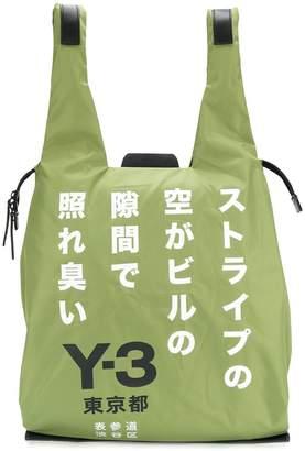 Y-3 logo tote