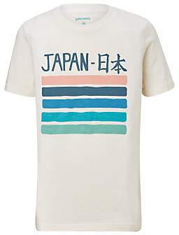 Boys' Japan Wave T-Shirt, Cream