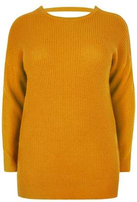 Next Womens Yours Lace Up Back Jumper