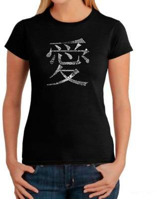 Women's Extra-Large Word Art Chinese Love T-Shirt in Black $19.99 thestylecure.com