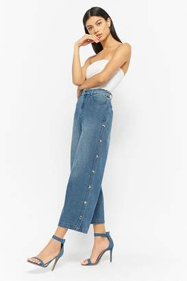 Forever 21 Tearaway Capri Jeans