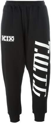 Kokon To Zai logo print sweatpants