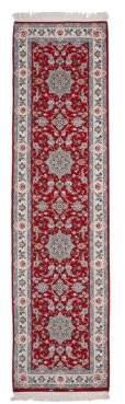 Kara Persian Collection Persian Runner